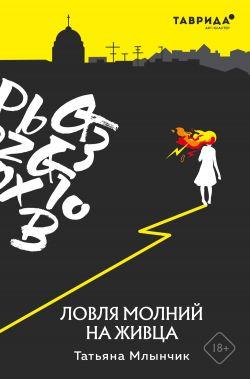 Русская Девка С 3-Мя Санитарами Жахается