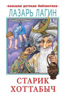 Андрей лагин любовь и секс