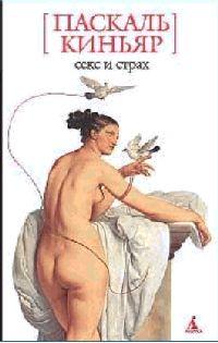 Java секс книги