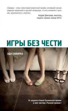 Зашла смотреть русские зрелые две докторши на шпильках онлайн