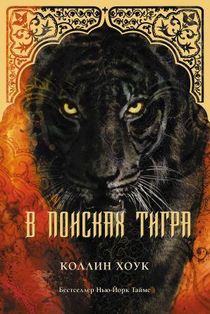 Сменила Плюшевого Тигрёнка На Толстый Член