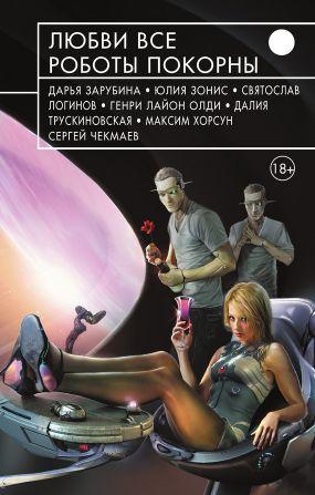 porno-masterami-zrya-zagnulas-na-trenirovke-trahnuli-video-onlayn-shlyuha-foto