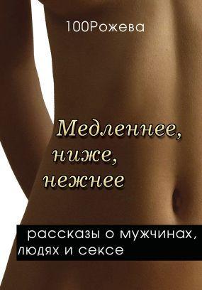 Толстую задницу мужик готовит к аналу пальцами и металлической пробкой