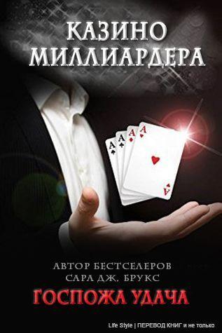 Обмануть покер рум с помощью vpn