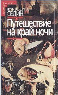 Книги быстролетов дмитрий александрович скачать бесплатно.