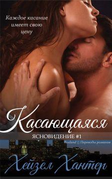 knigi-tht-erotika-24