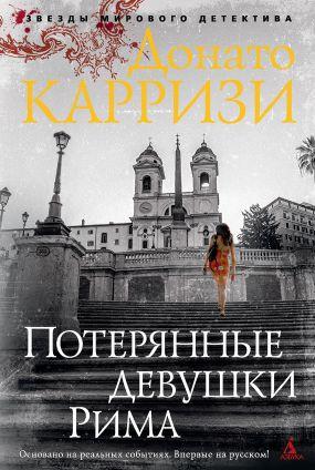 anus-trahaet-devushka-potekla-pri-hodbe-ot-vozbuzhdeniya-v-shtani-smotret-onlayn-prostitutki-belgoroda-telefoni