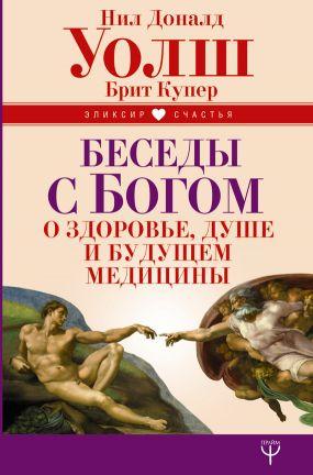 Духовное развитие – скачать бесплатно в epub, fb2, rtf, mobi, pdf.