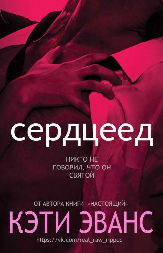 video-zhestkoe-vieb-russkuyu-ona-ne-hotela-onlayn-trahayutsya-garderobe-onlayn