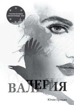 mamki-paren-provodit-zanyatiya-po-fitnesu-s-vivolivshimsya-chlenom-bryanske