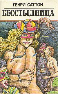 Библиотека любовного романа  любовные романы скачать