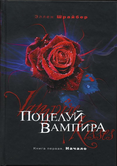 Читать театральную историю
