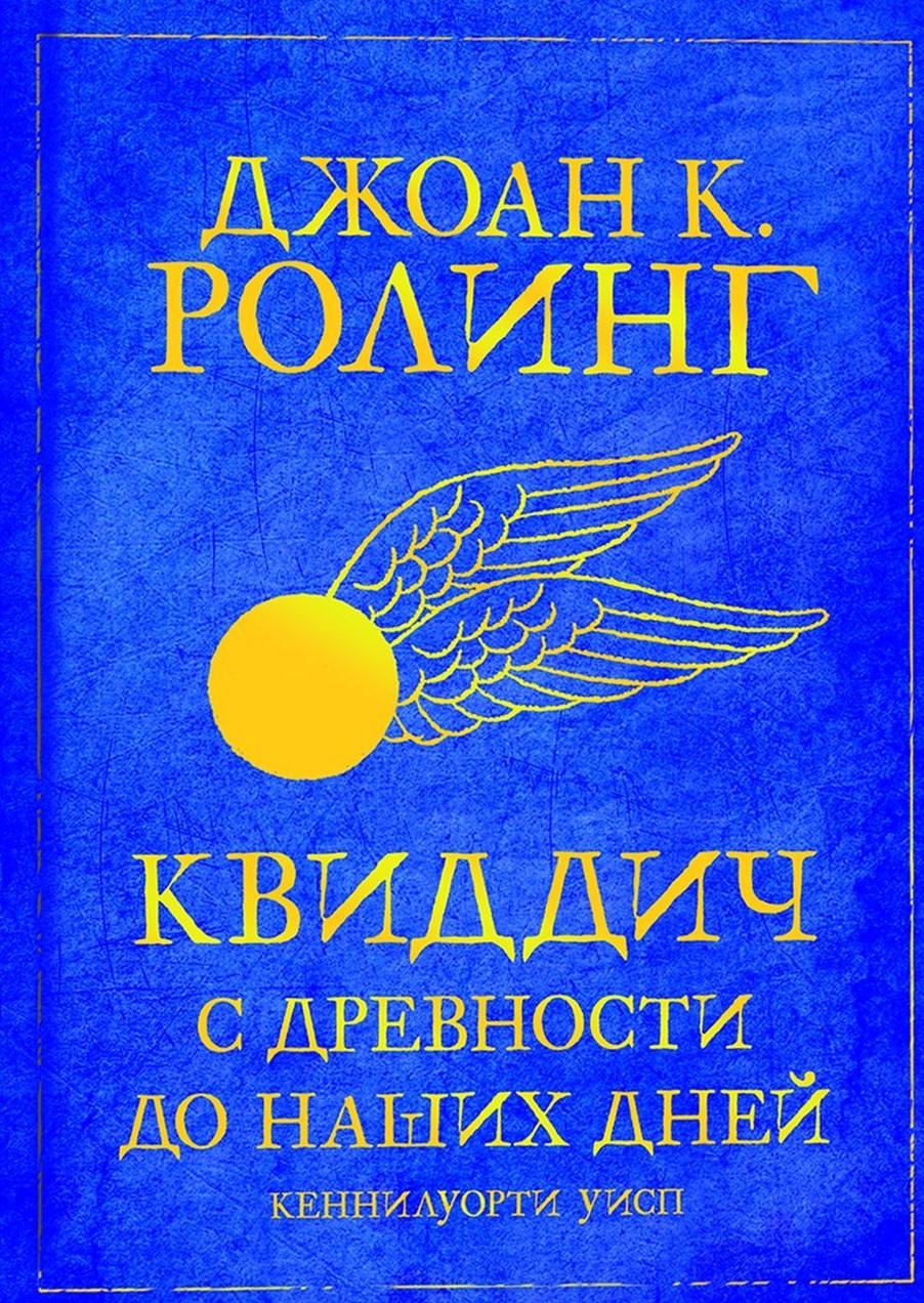 Читать книги драконьи авиалинии ольга пашнина