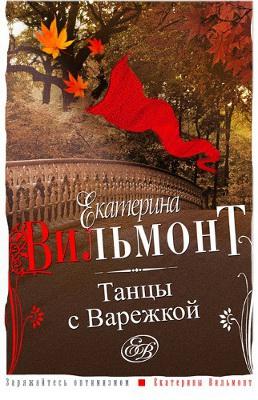 Гдз по русскому языку 6 класс рыбченкова 1 часть учебник читать