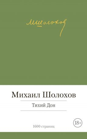 Книга по русскому языку 9 класс пашковская читать