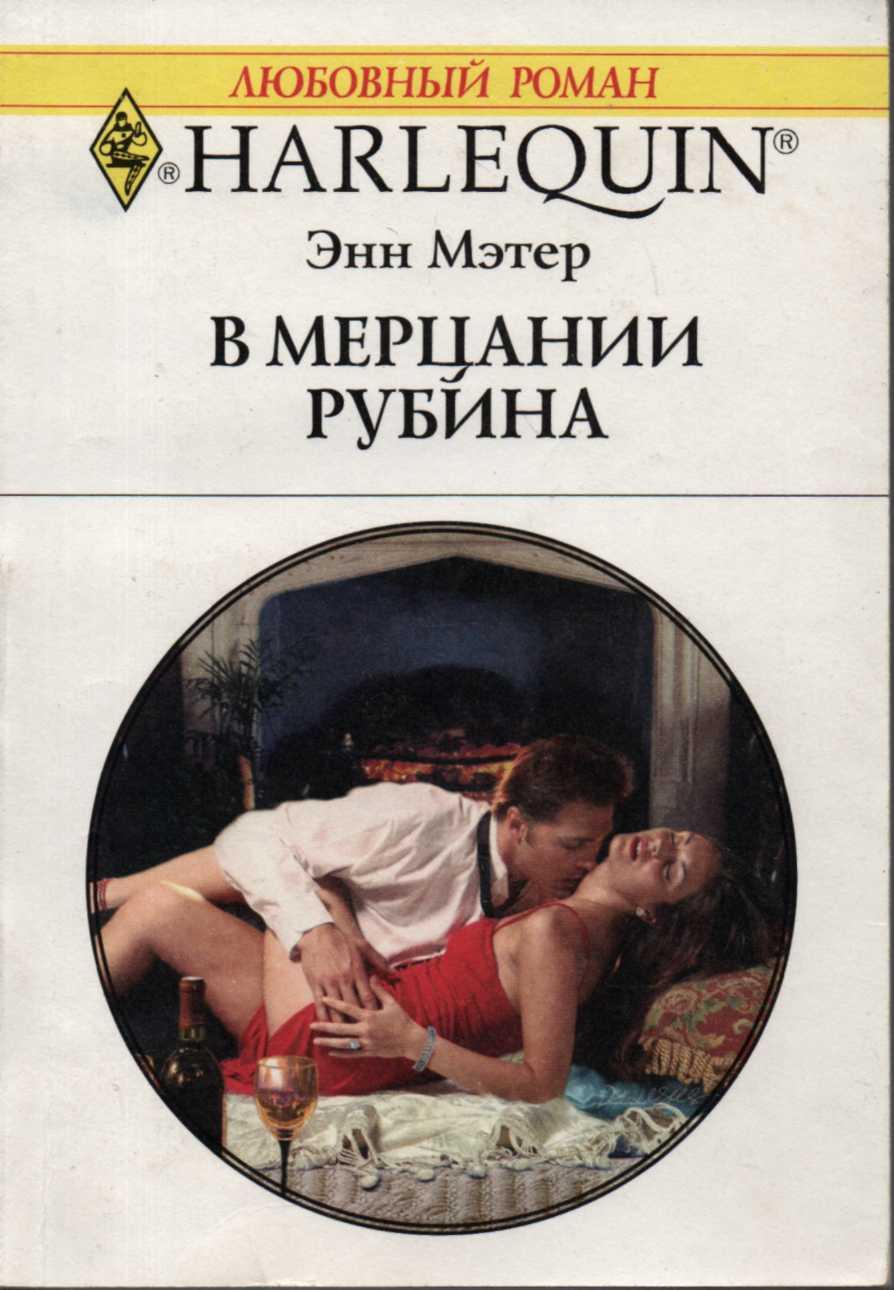 Степанцов стихи читает