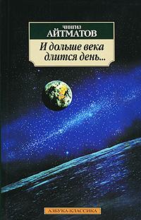 Сайт с книгами читать онлайн