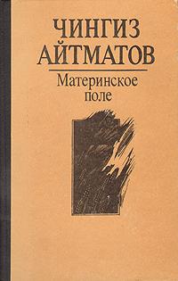 Белоцерковская ника книги читать онлайн
