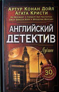 Читать онлайн медицинскую энциклопедию