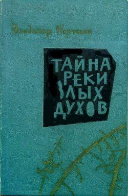 Один на всех сериал содержание серий читать на русском языке