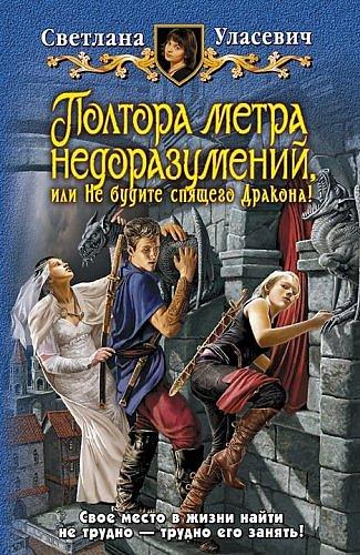 Русские в россии читать
