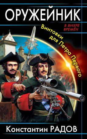 Новый роман марининой 2015 казнь без злого умысла читать онлайн
