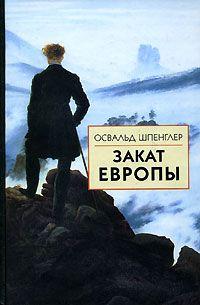 Меч владигора читать онлайн