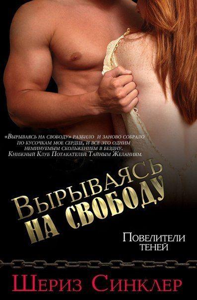 Книги Любовные романы   litnetcom