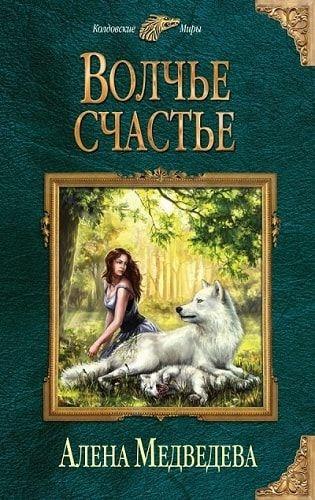 Святые книги православия читать онлайн