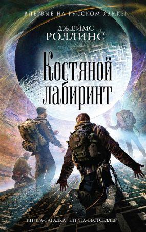 М зощенко встреча читать рассказ