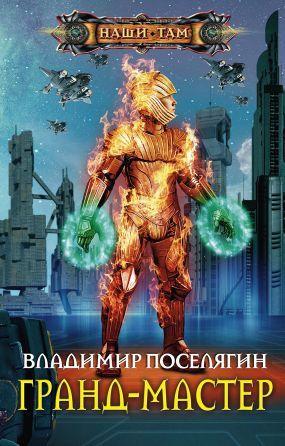 Обж 8 класс учебник вангородский латчук читать