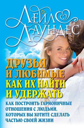 Сон у всякого своя доля шевченко читати