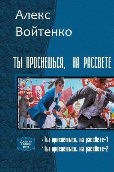 Книга Xирург  Степнова Марина  Читать онлайн  Скачать