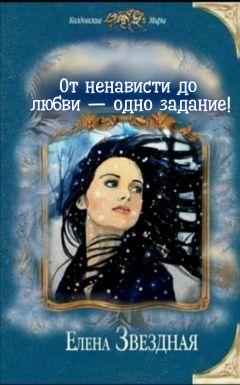 Любовница лена афимьина фото фото 553-300