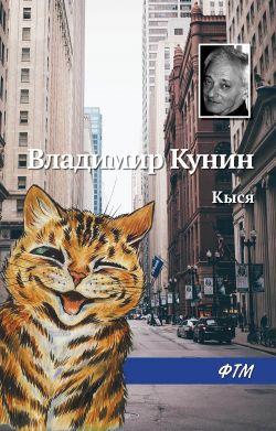 Микола вінграновський читати