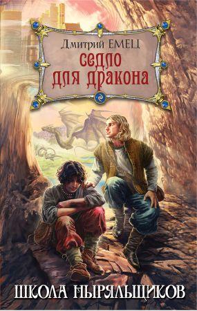 Любовные Романы Серии Панорама Новинки