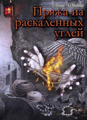 Учебник по обж косолапова и прокопенко 10 класс читать