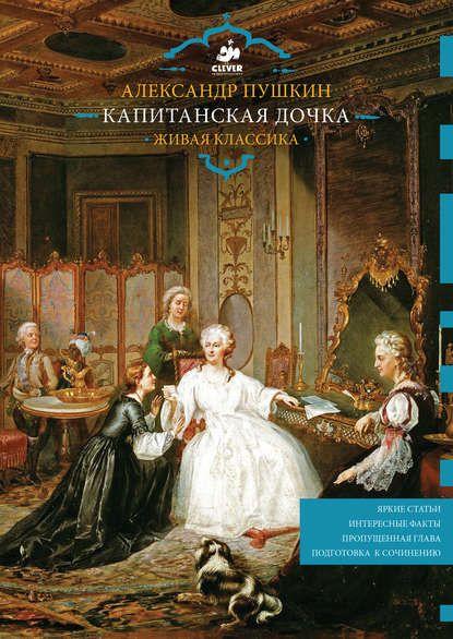 Пономарев биология 10 класс учебник читать онлайн