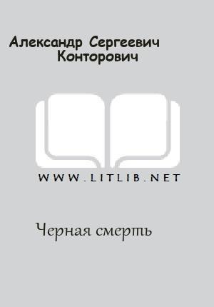 Дмитрий распопов клинок выковывается мастер клинков 2 читать онлайн