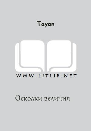 Журнал охота и рыбалка читать онлайн